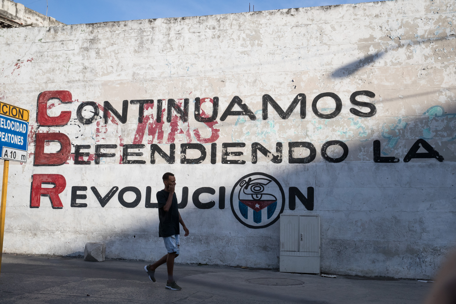 Committees for the Defense of the Revolution - Cuba Photography